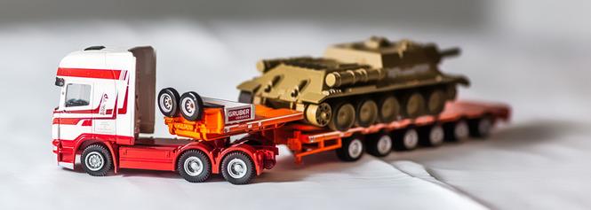 перевозки грузов (Екатеринбург)